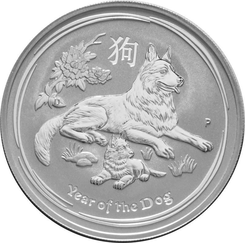 2018 1oz Australian Lunar Year of the Dog Silver Coin