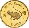 $1000 Hong Kong 1984 Year of the Rat