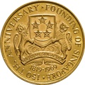 1969 Singapore 150th Anniversary $150 Gold coin