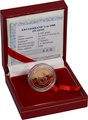 1998 1/4oz Gold Proof Krugerrand - Boxed