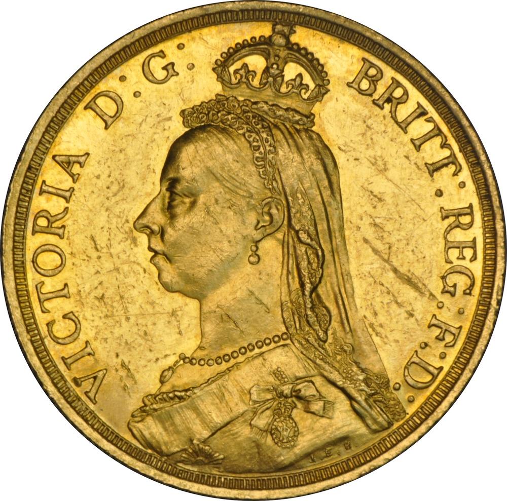 1887 jubilee coin set