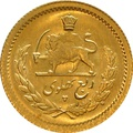 1/4 Pahlavi Mohammed Reza Shah 1945 - 1979