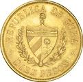 Cuban Diez 10 Pesos Gold Coin
