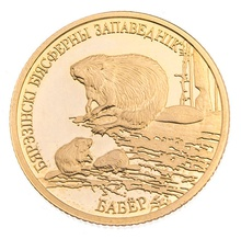 2006 The Beaver 50 Rouble Gold Proof Coin Boxed
