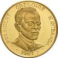 Rwanda Gold Coins