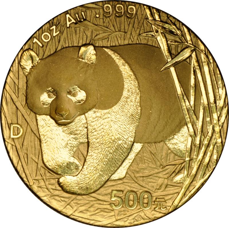 2001 1oz Gold Chinese Panda Coin