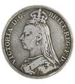 1892 Victoria Jubilee Head Crown - Fine