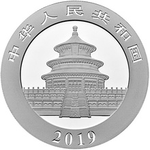2019 30g Silver Chinese Panda Gift Boxed