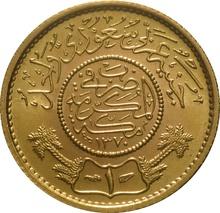 Saudi Guinea (pound)