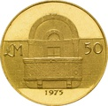 1975 Maltese 'Stone Balcony' £50 Gold Proof Coin