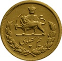 1/2 Pahlavi Mohammed Reza Shah 1945 - 1979