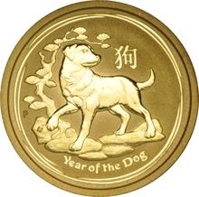 2018 Perth Mint Quarter Ounce Year of the Dog Gold Coin