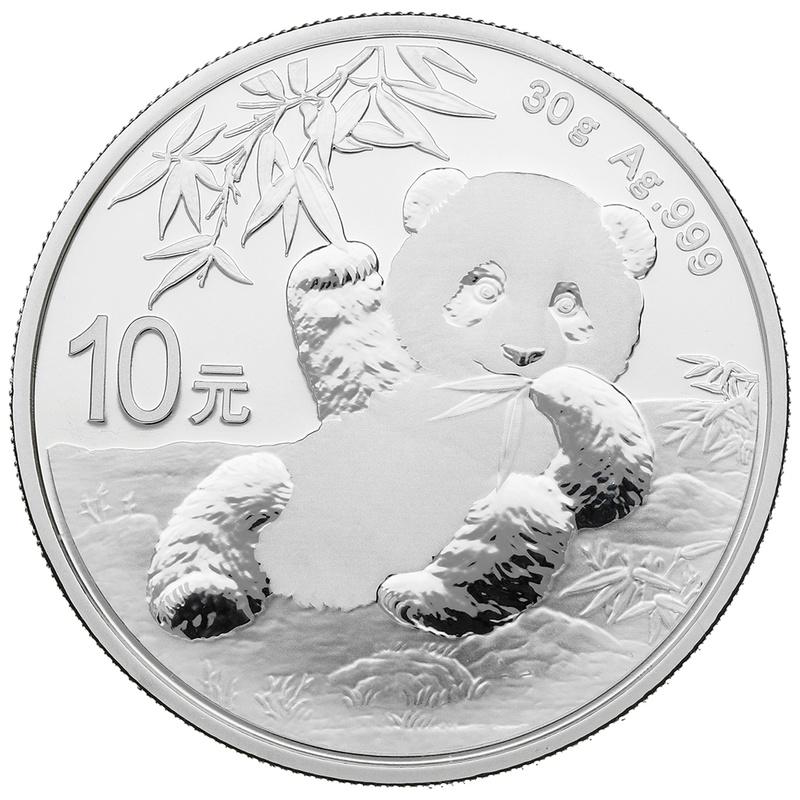 2020 30g Silver Chinese Panda