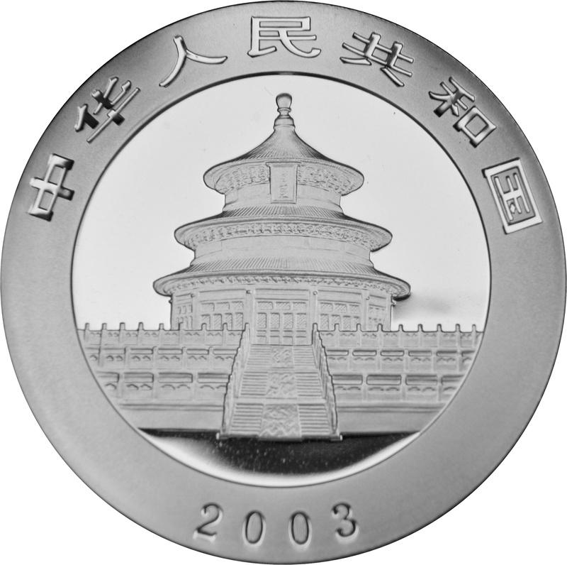 2003 1oz Silver Chinese Panda