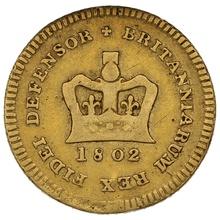 1802 George III Third Guinea