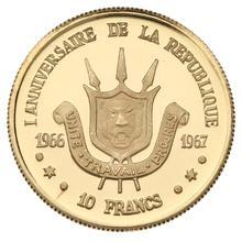 Burundi 1967 Gold Proof Coin Set