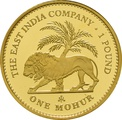 East India Company Proof One Mohur