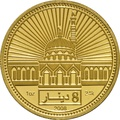 UAE 8 Dinars Gold Coin