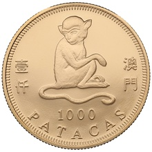2004 Macau 1000 Patacas Year of the Monkey Gold Proof Coin Boxed