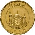 1/4 Iranian Bahar Azadi Gold Coin
