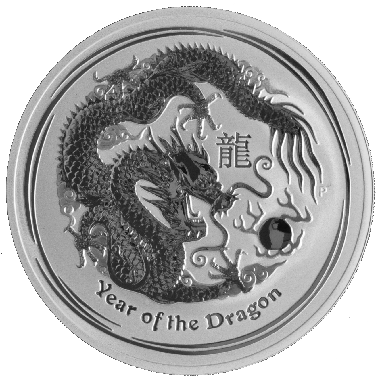 1oz Year Of The Dragon Australian Silver Coin From 163 347 09