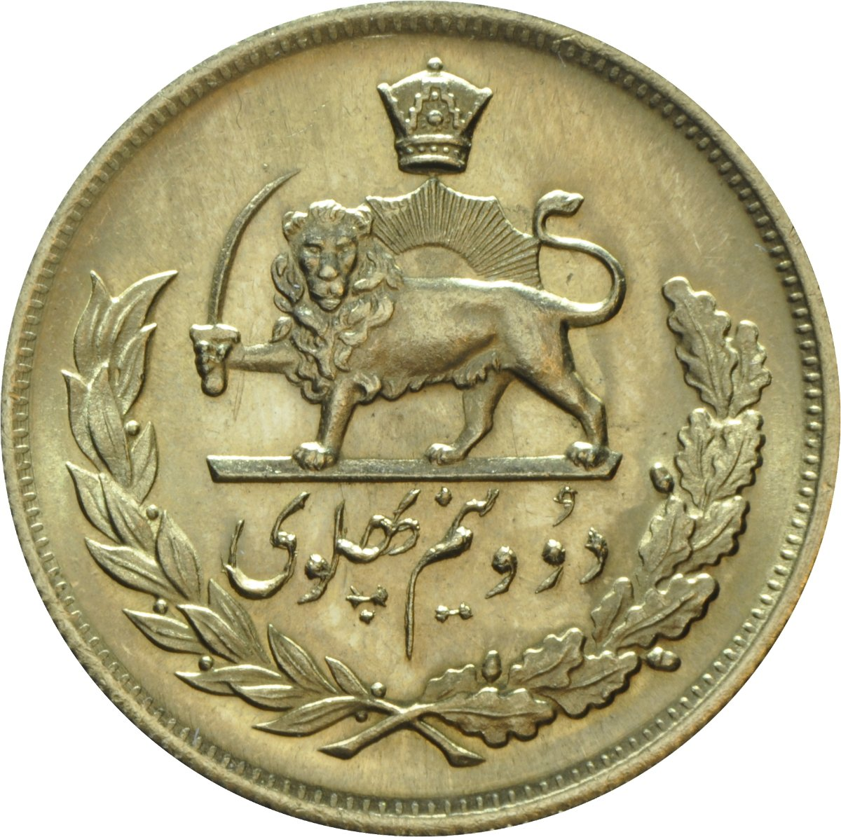 Buy 2 5 Pahlavi Gold Coin Bullionbypost From 163 766