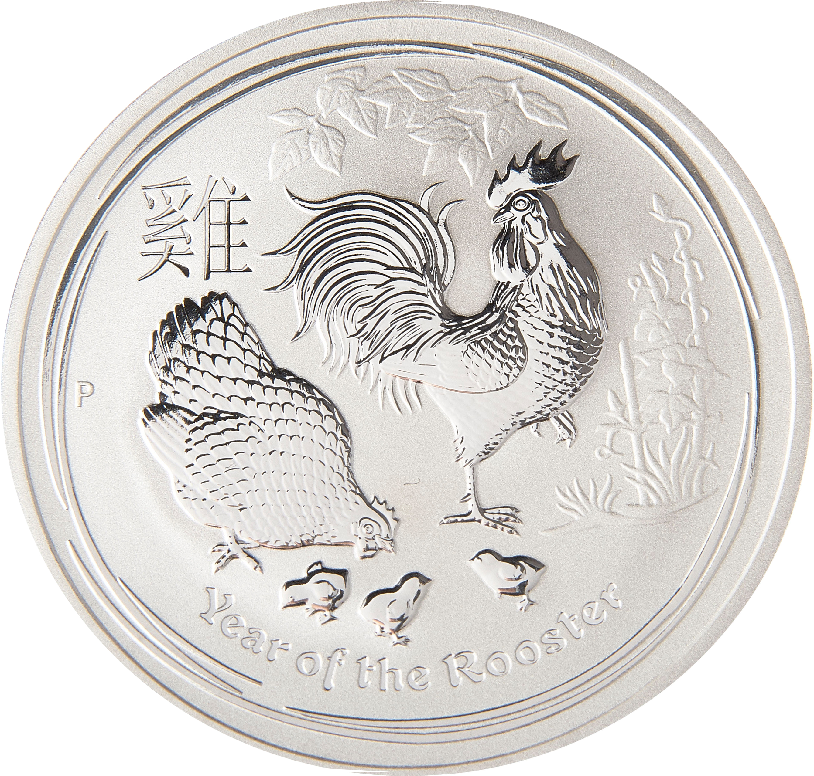 Buy One Kilo Australian Year Of The Rooster Silver Coin