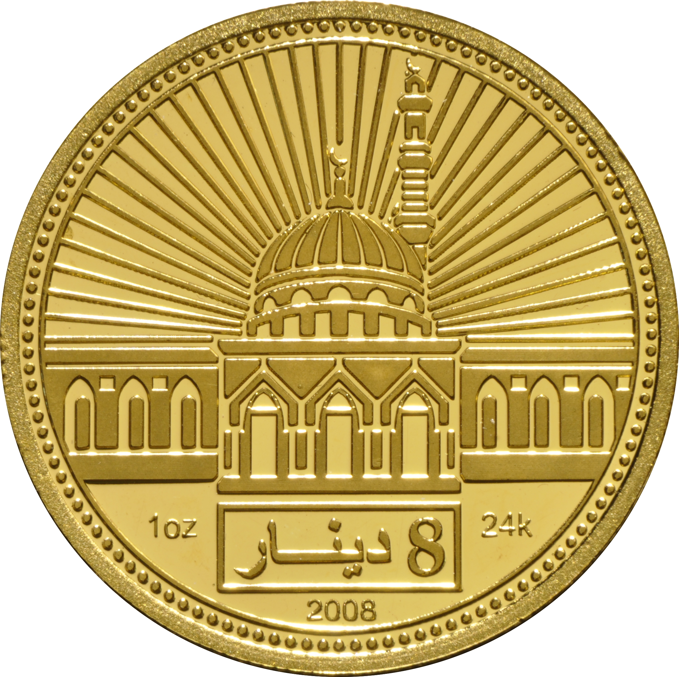 insights banks goldmoney research central arabian gold and