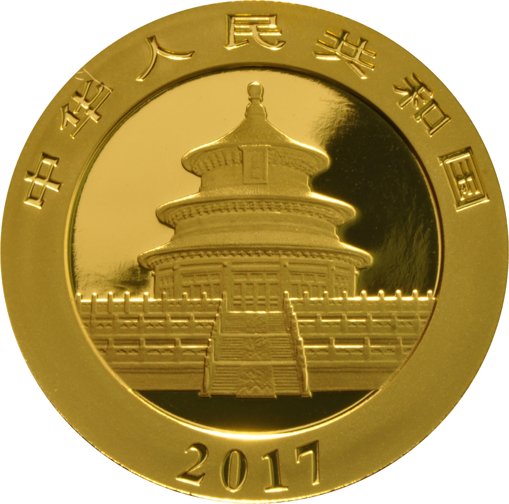 2017 30g Gold Chinese Panda Coin