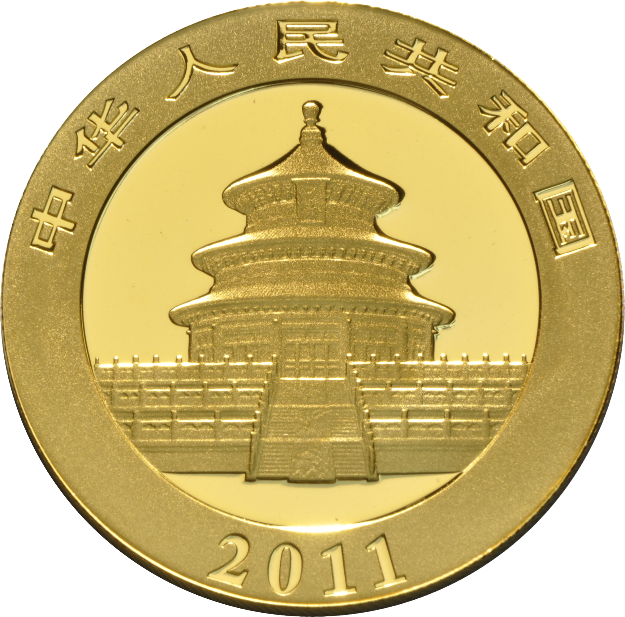 2011 1oz Gold Chinese Panda Coin