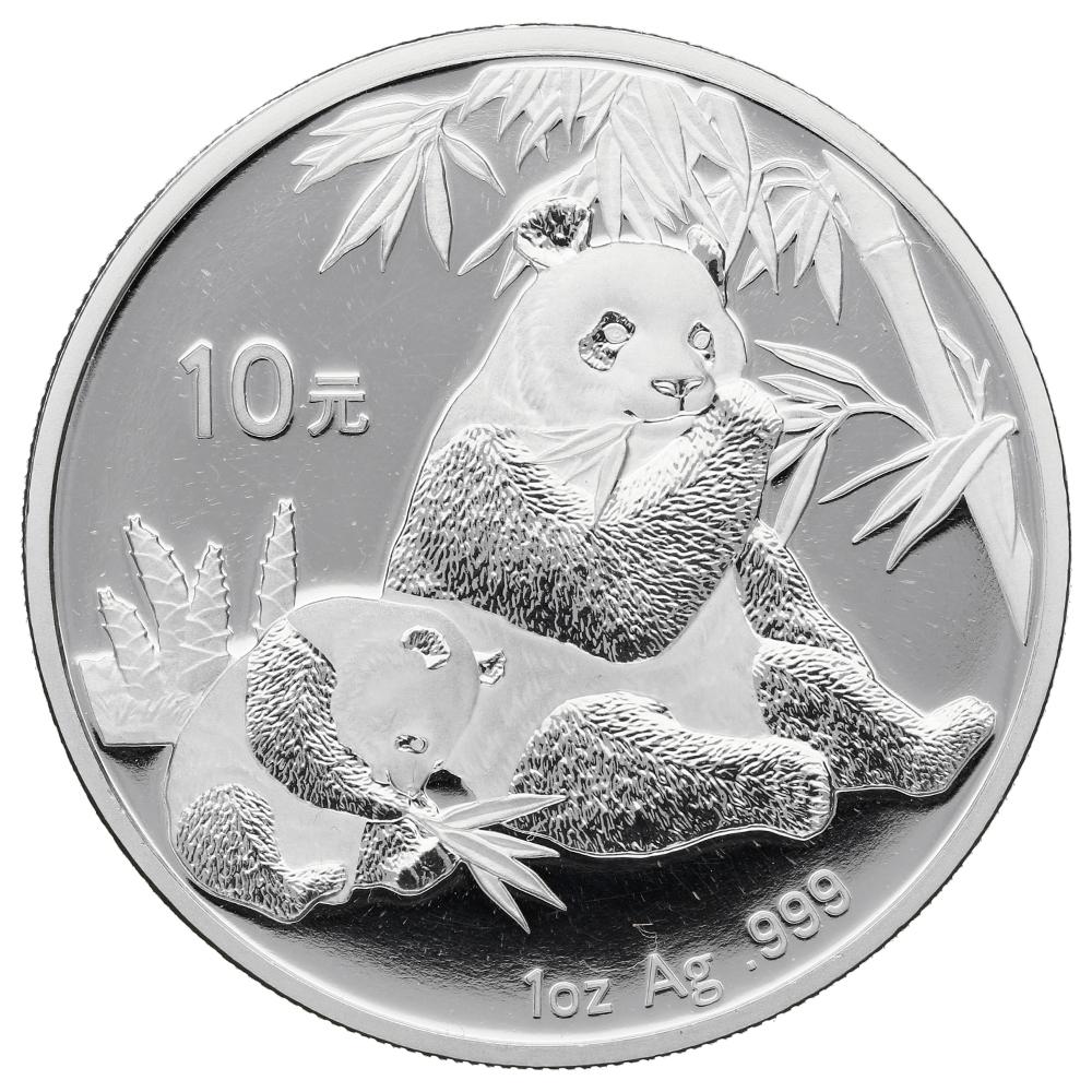2007 1oz Silver Chinese Panda
