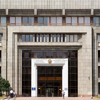 Kazakhstan Central Bank