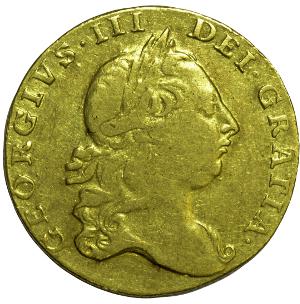 Rare Guinea Coin