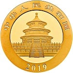 2019 Chinese Panda gold coin reverse