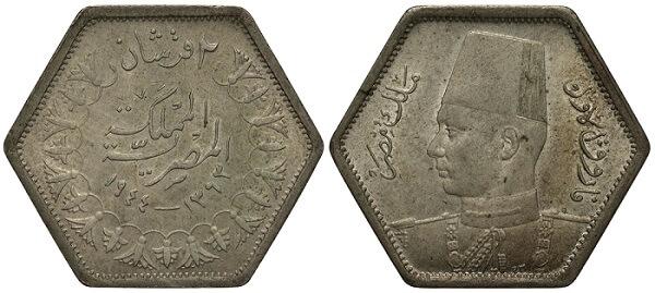 1944 Egyptian 2 piastres silver coin, a unique hexagonal coin, featuring King Farouk.