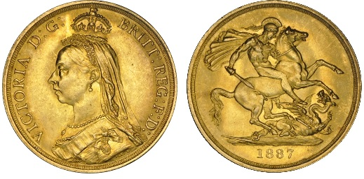 1887 Queen Victoria double sovereign, one of the first £2 coins in the UK.